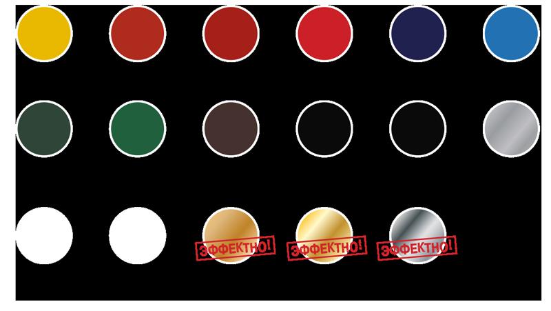 цветовая палитра maxi color motip